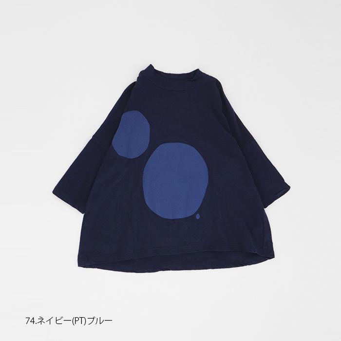 NARU(ナル) ポイントドット七分袖プリントプルオーバー 638010