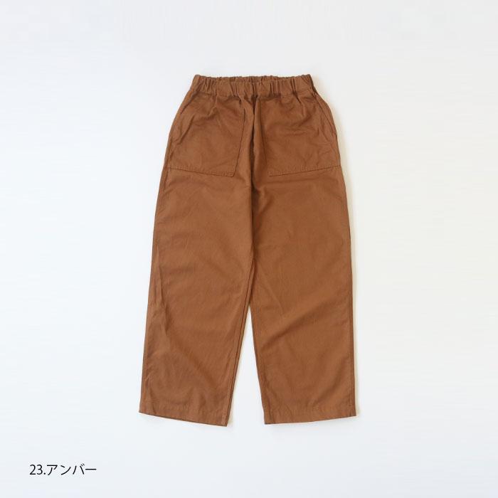 NARU(ナル) 20×10カツラギパンツ 638812