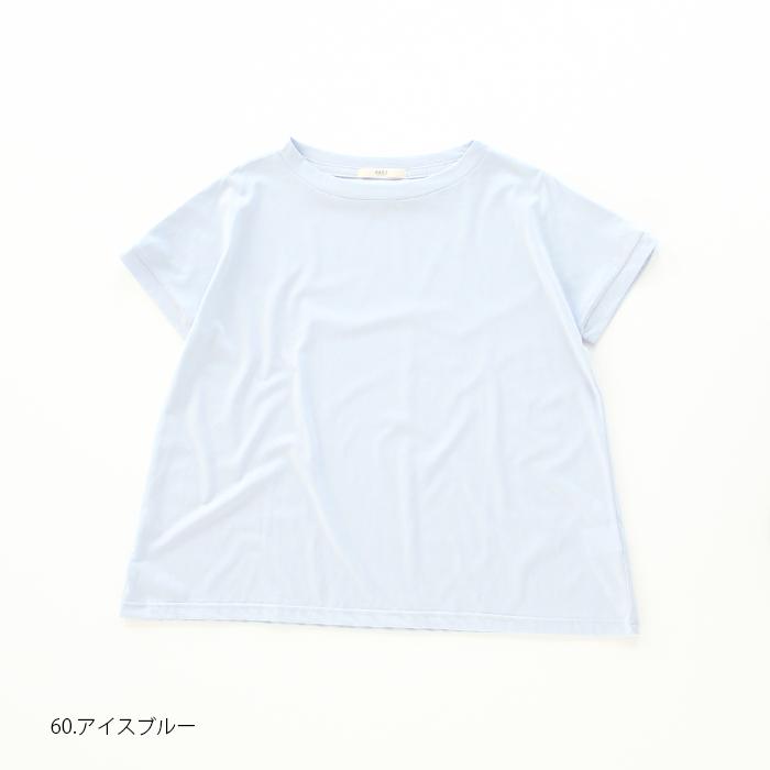 "NARU(ナル) Aラインプルオーバー""ete(エテ)"" 641260"