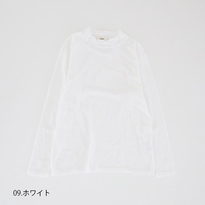 NARU(ナル) ムラ糸リサイクル天竺ハイネックプルオーバー 623007