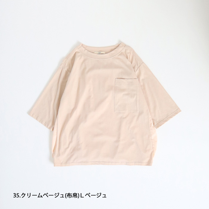 NARU(ナル) 後ろゴムプルオーバー 641246