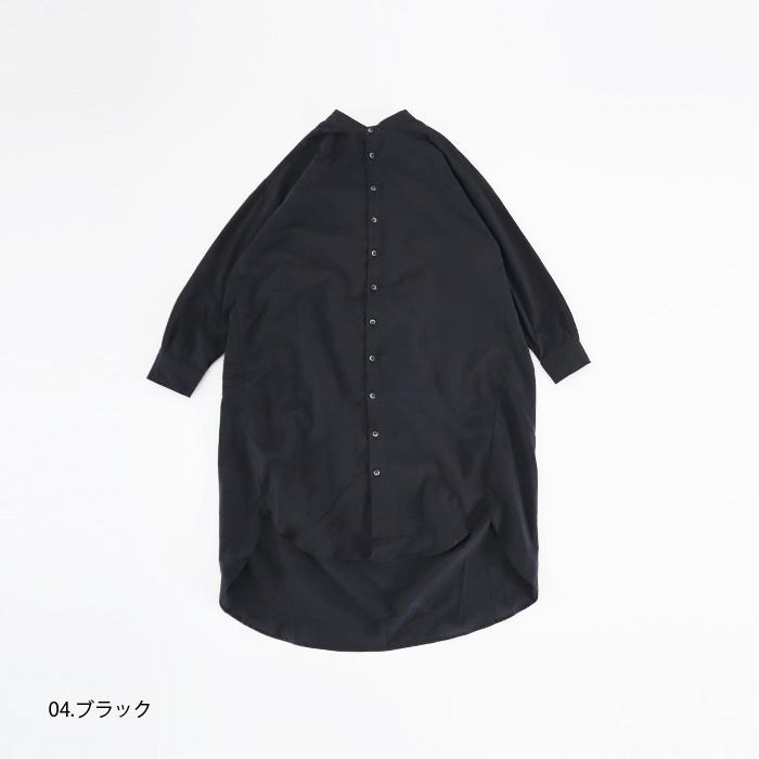 NARU(ナル) 60Sローンふんわり仕上げ ロングシャツ 642900