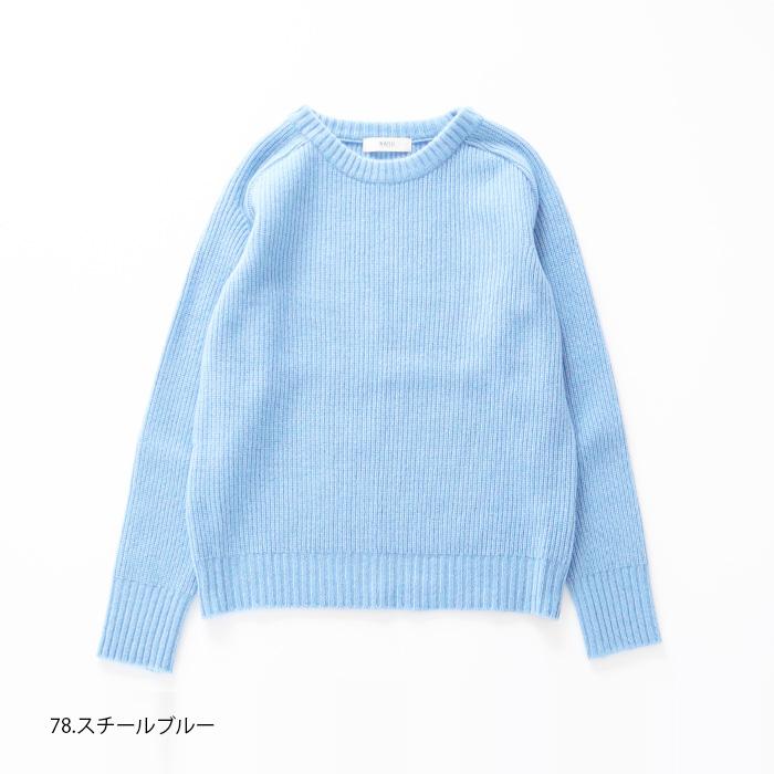 NARU(ナル) ラグラン原本 611730