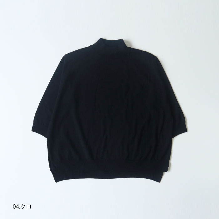 NARU(ナル) エクストラファインメリノウールタートルネック 635722