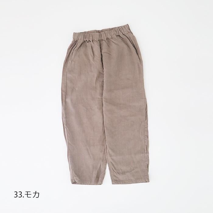 NARU(ナル) あったかフレンチリネン起毛パンツ 642810
