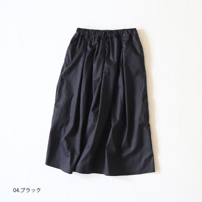 NARU(ナル) クレープスカート 641900