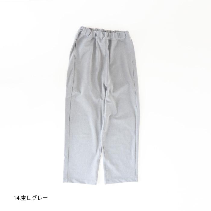 NARU(ナル) モナルーチェストレートパンツ 638921