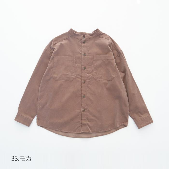 NARU(ナル) 21Wコーデュロイうねうねシャツ 642831