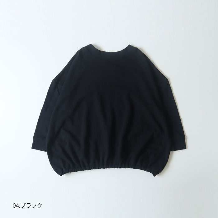 NARU(ナル) ふんわり裏毛ゆったりプルオーバー 630021