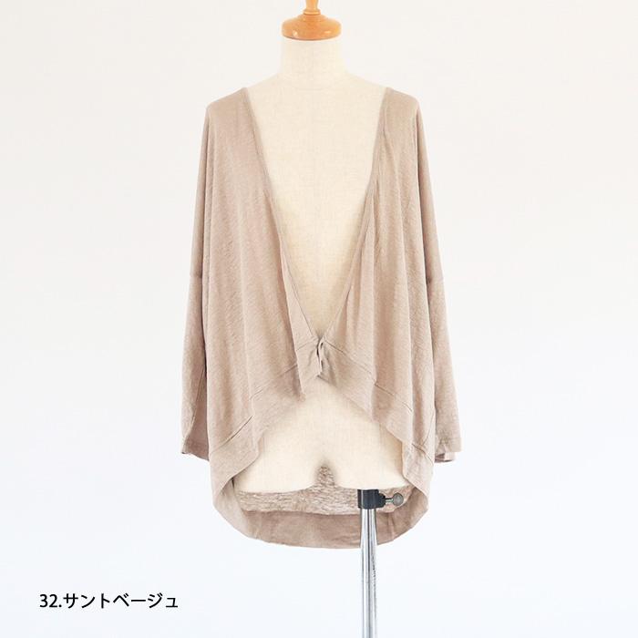 "NARU(ナル) 2WAYカーディガン""lantana(ランタナ)"" 641032"