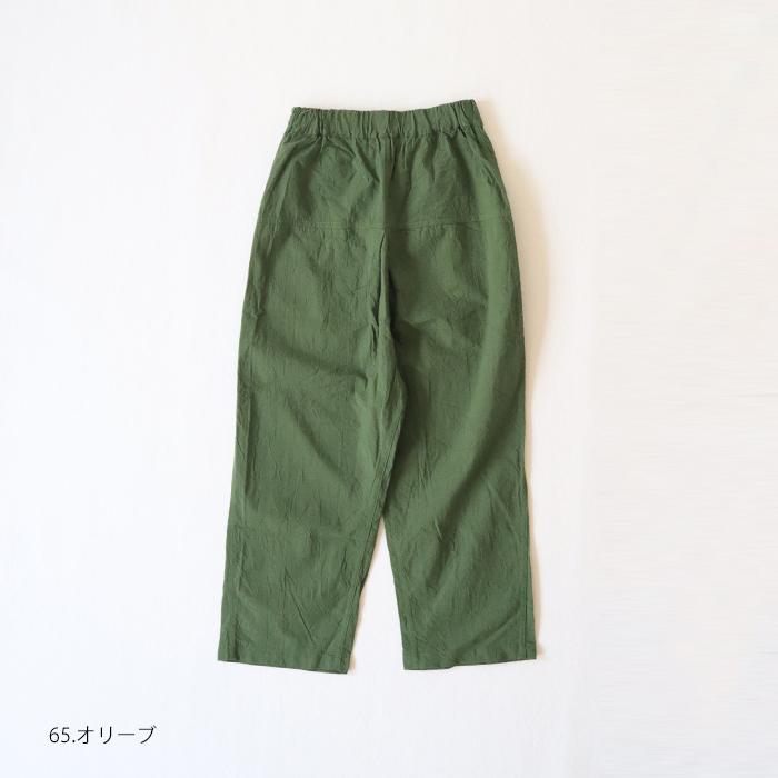 新色入荷!NARU(ナル) シワシワのほほんポケットパンツ 641811