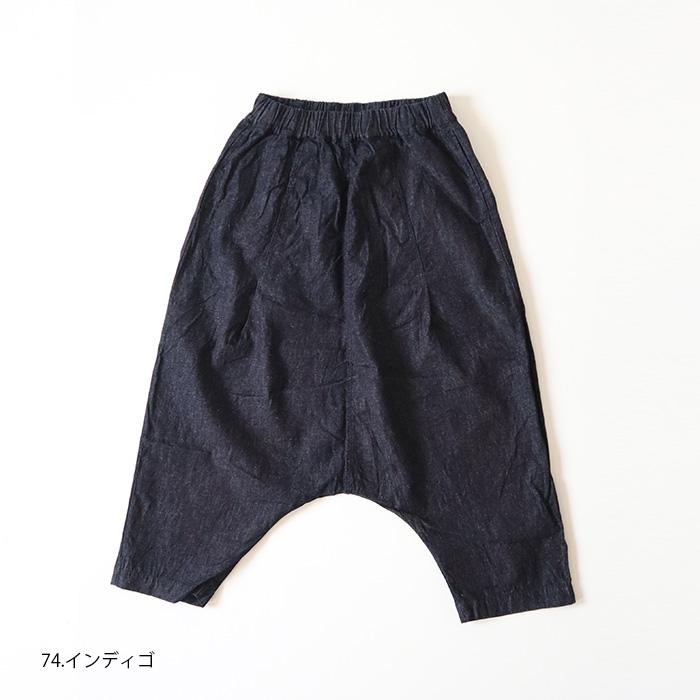 NARU(ナル) 麻混デニムサルエルパンツ 641825