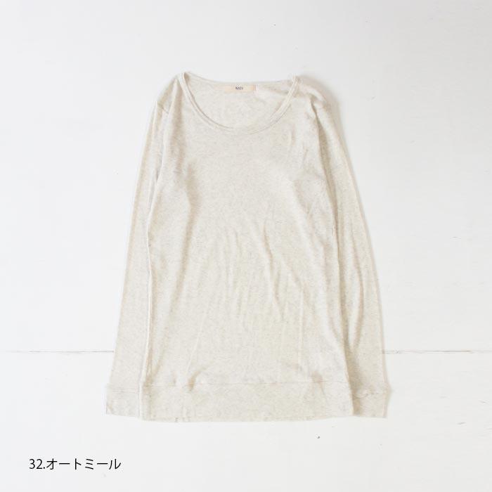 新色入荷!NARU(ナル) ふんわりソフトフライスロングTシャツ 69810B