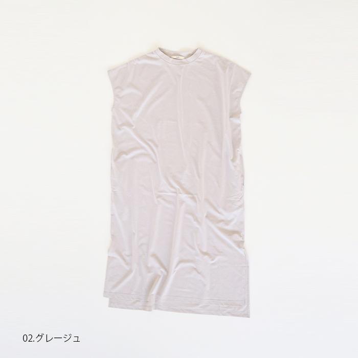 """再入荷!NARU(ナル) ノースリーブワンピース""""Camomille(カモミール)"""" 641241"""