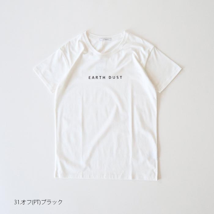 NARU REFRAIN(ナル リフレイン) プリントロゴTシャツ 441002