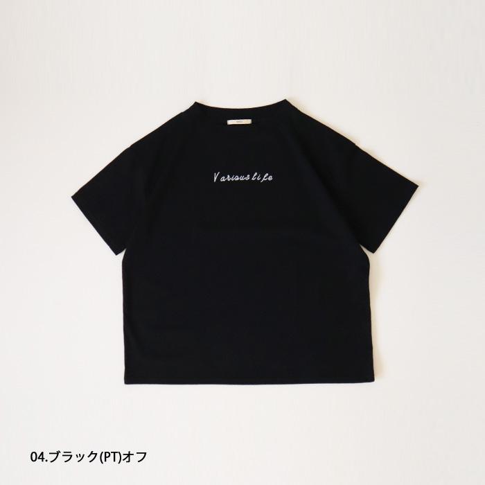 NARU(ナル) ジンセイイロイロTシャツ 641218