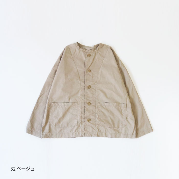 NARU(ナル) 40s綾ダンSG加工 (バイオウォッシュ加工)ジャケット 638401