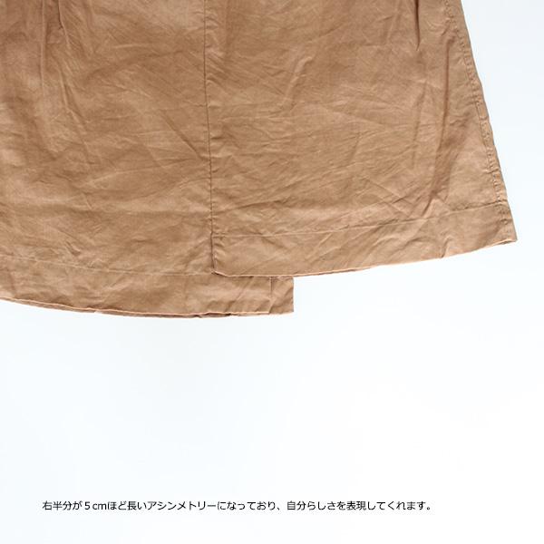 633105 NARU(ナル) 40フレンチリネンキャンバスアシンメトリーロングスカート