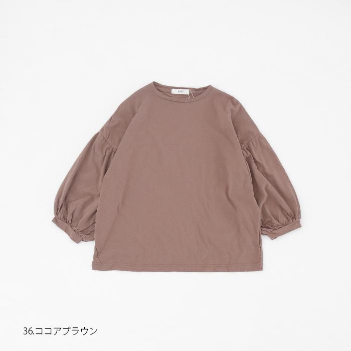 新色入荷!NARU(ナル) 30/1インド綿パフスリーブプルオーバー 633092