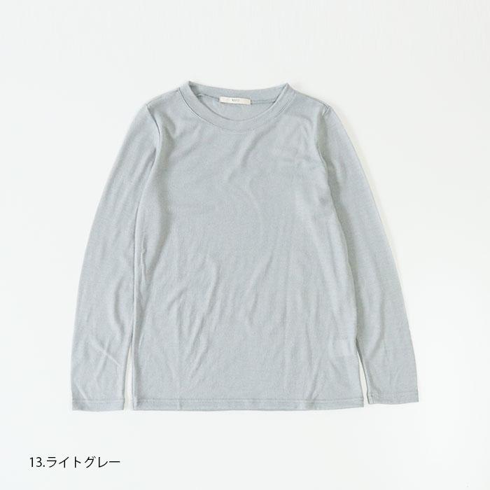 NARU(ナル) 48/2ウォッシャブルウールクルーネックプルオーバー 639215