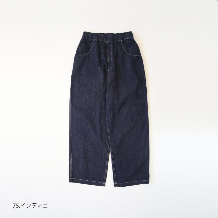 """予約受付中!7月上旬納期<br>8オンスムラデニム""""ノッポパンツ"""" 641800"""