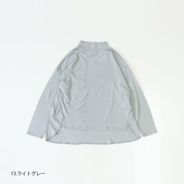 NARU(ナル) 48/2ウォッシャブルウールハイネックプルオーバー 639217