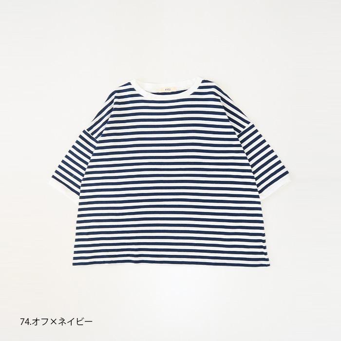 NARU(ナル) 40/2天竺BD Aラインプルオーバー 640035