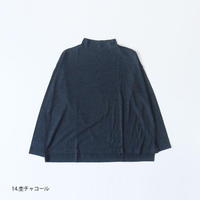 NARU(ナル) Meiwool washableハイネックプルオーバー 631201