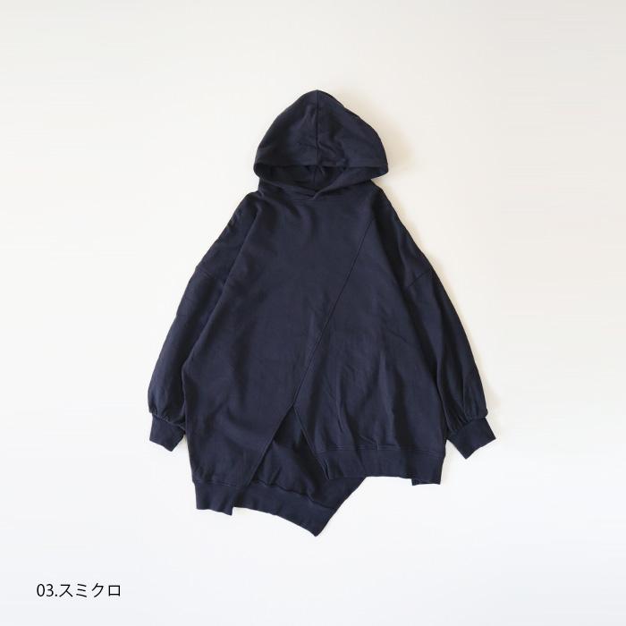 NARU(ナル) 40/20ミニ裏毛×40/-スパンテレコパーカー 640013