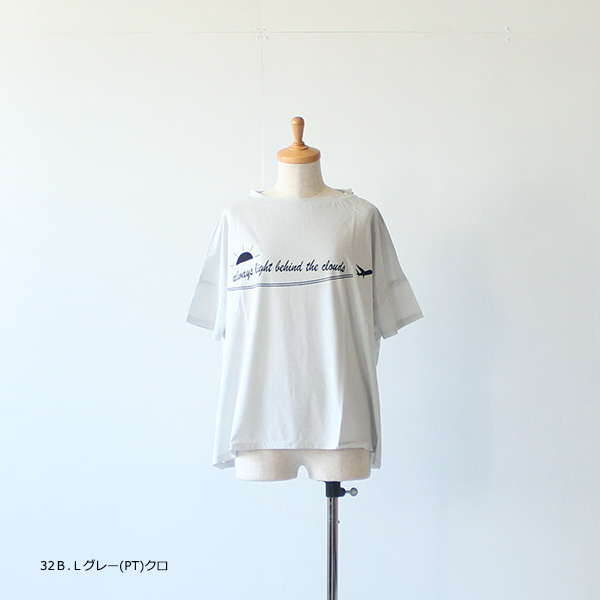 633207 NARU(ナル) 110/2サイロプレミアムプリントワイドプルオーバー
