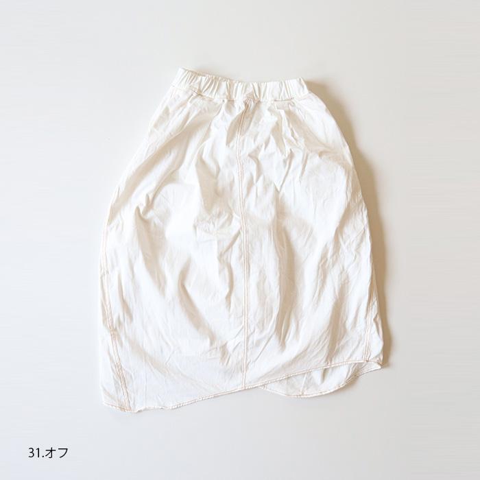 NARU(ナル) 8オンスムラデニムバルーンスカート 638426