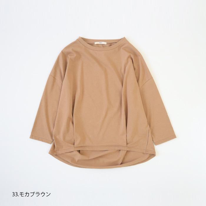 NARU(ナル) 72/2サイロプレミアムタックプルオーバー 636235