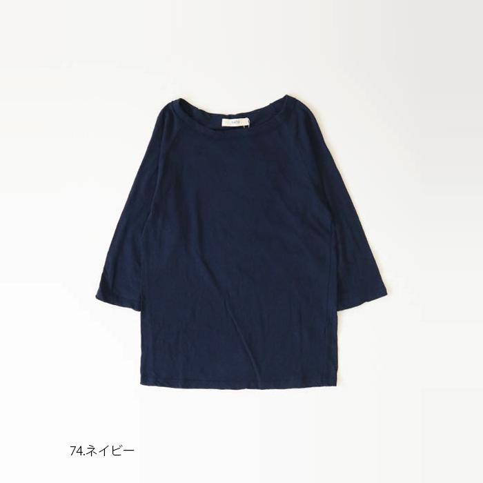 予約受付中!6月下旬納期<br>新色入荷! NARU(ナル) 612000 ムラ糸リサイクル天竺7分袖Tシャツ