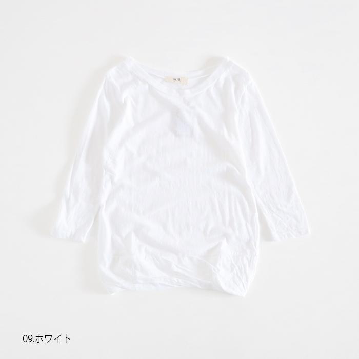 新色入荷!68503 NARU(ナル) ムラ糸リサイクル天竺ひねり7分袖プルオーバー