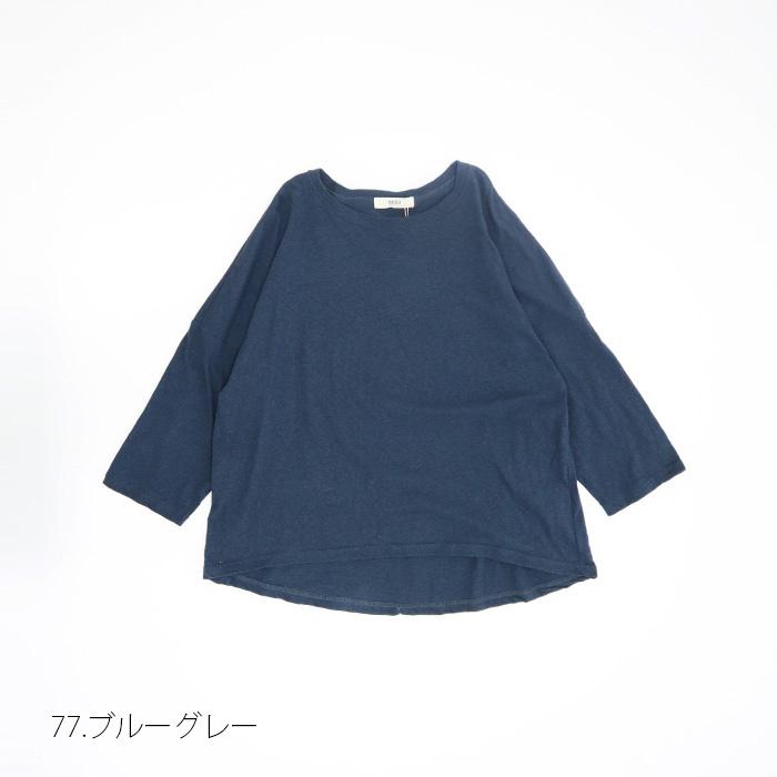 新色入荷!NARU(ナル) ムラ糸リサイクル天竺ワイドプルオーバー 615001
