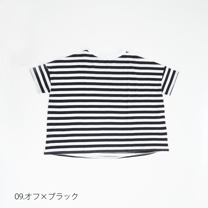 """再入荷!/ 予約!NARU(ナル) ボーダープルオーバー""""Camille(カミーユ)""""  637385"""