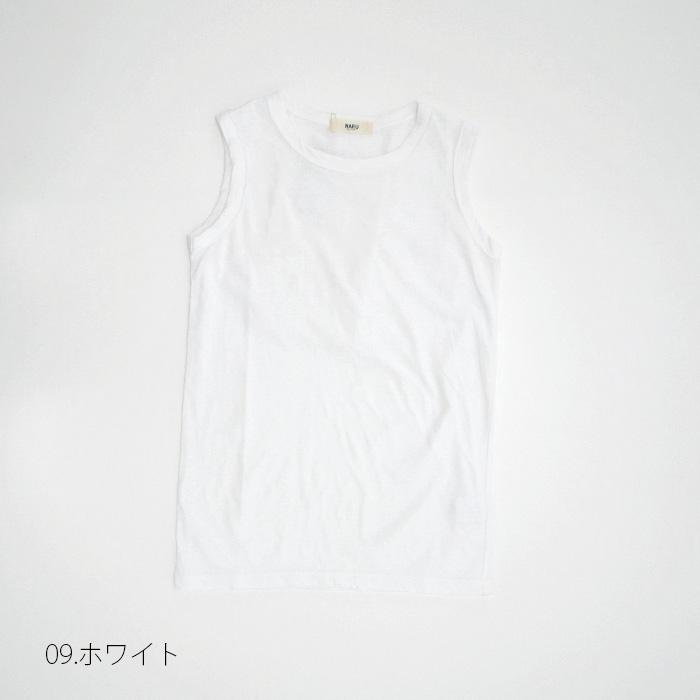 新色入荷! NARU(ナル) ムラ糸リサイクル天竺ロングタンクトップ 612002