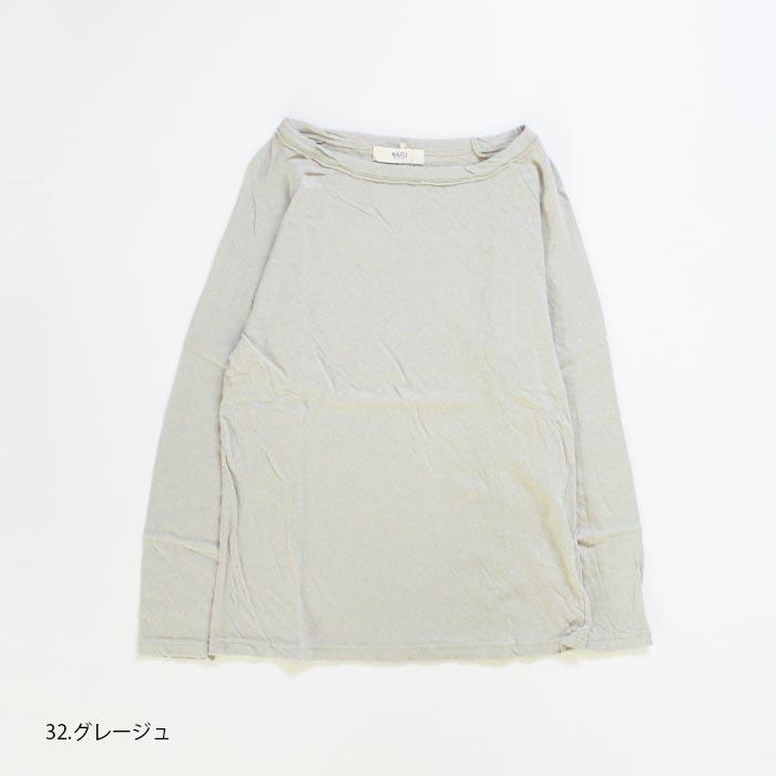 新色入荷!  NARU(ナル) ムラ糸リサイクル天竺長袖プルオーバー 623005