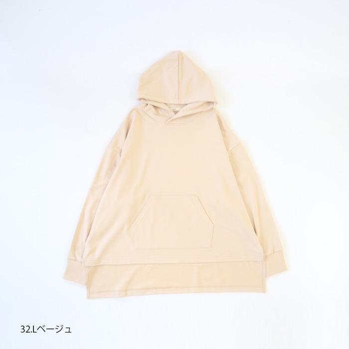NARU(ナル) デクラーク裏毛×オフロードベアテレコ プルパーカー 639380