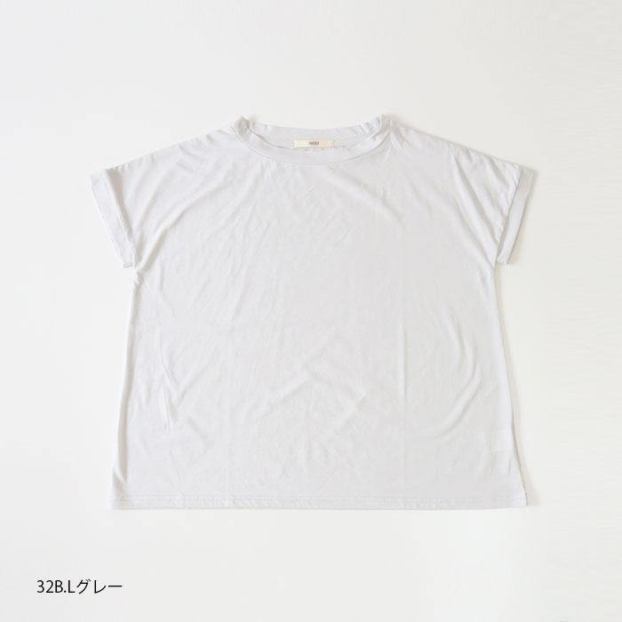 NARU(ナル) 110/2サイロプレミアムAラインプルオーバー 637340
