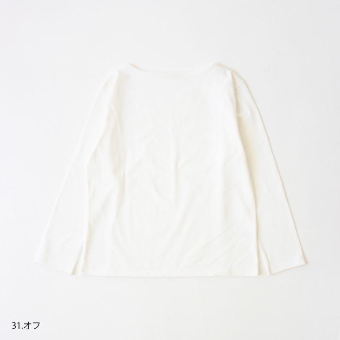 634210 NARU(ナル) デラヴェジャージ ロングスリーブ プルオーバー