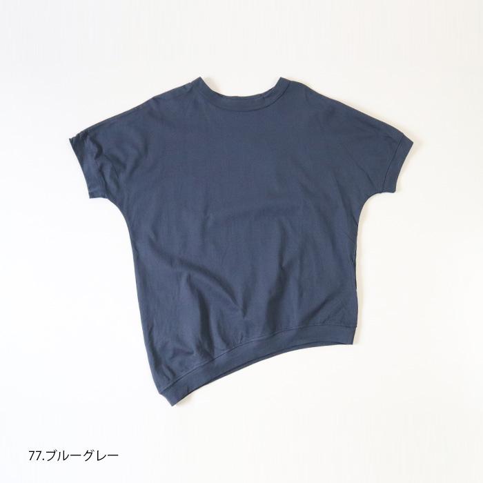 NARU(ナル) 40/2classic天竺アシンメトリープルオーバー 641010