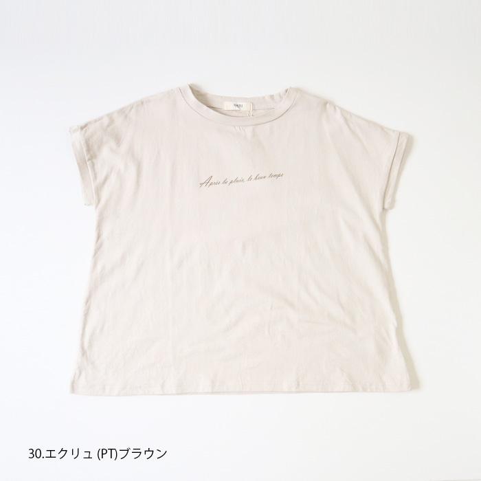NARU(ナル) 40/2classic天竺プリントプルオーバー 641011