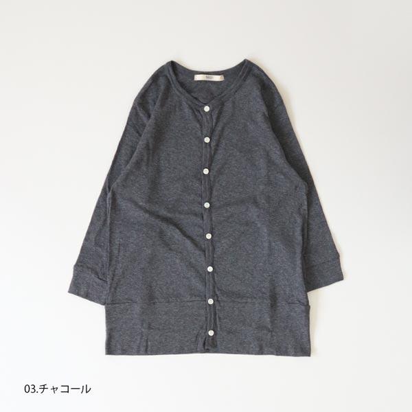 63050 NARU(ナル) 60/1ソフトフライス7分袖カーディガン