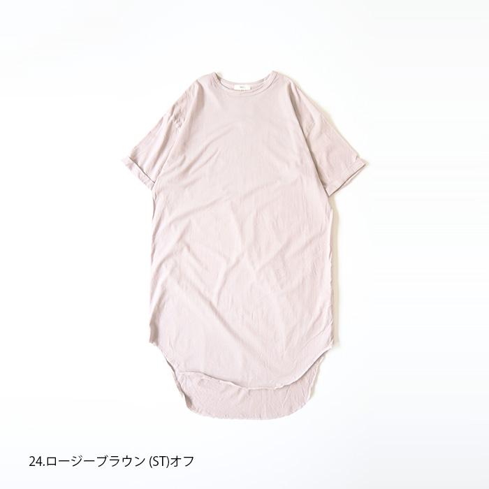 NARU(ナル) 40/2CLASSIC天竺 配色ステッチワンピース 640056
