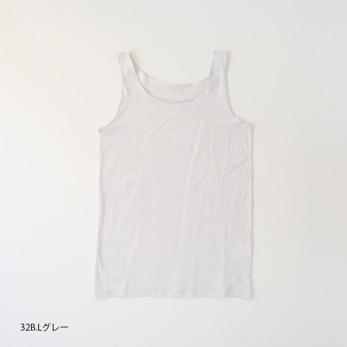 新色入荷!NARU(ナル) 110/2サイロプレミアムメロウスリーブタンクトップ 613421