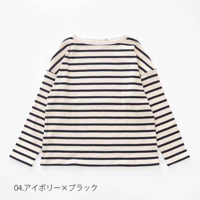 NARU(ナル) マリブボーダーTシャツ 643210