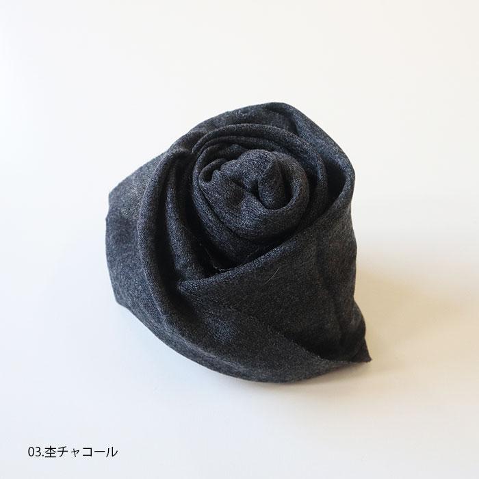 NARU(ナル) 2/48ウールガーゼ釜絨仕上げストール 631810