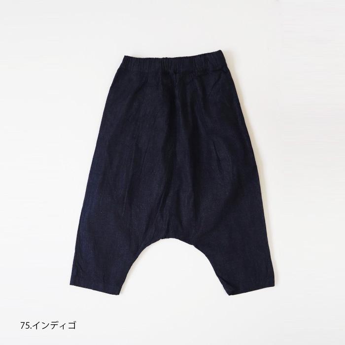 NARU(ナル) 8オンスムラデニムマチポケットサルエルパンツ 639145
