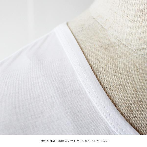 NARU(ナル) 612100 サイロプレミアム大人T長袖